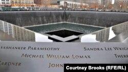 В 2011 году, в 10-ю годовщину терактов в США, на месте, где стояли башни Всемирного торгового центра, был открыт этот мемориал