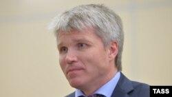 Павел Колобков, новый министр спорта РФ