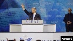 Netanyahu Vaşinqtonda konfransda çıxış edir