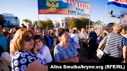 Ղրիմ - Ռուսաստանի իշխող «Եդինայա Ռոսիա» կուսակցության նախընտրական հանրահավաքը Սիմֆերոպոլում, 16-ը սեպտեմբերի, 2016թ․