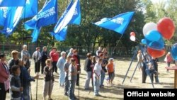 Відкриття дитячого майданчика у кварталі імені Гагаріна в Луганську під прапорами Партії регіонів у дітей 8 вересня 2012 року