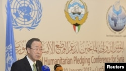 بان گی مون، دبیرکل سازمان ملل