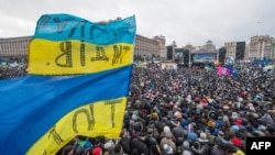 Pasmje nga protesta e sotme në Kiev të Ukrainës