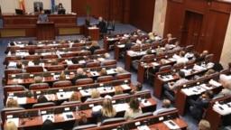 Kuvendi i Maqedonisë së Veriut, foto nga arkivi.
