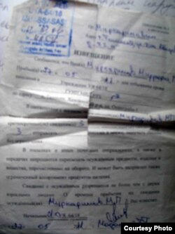 Маҳбус Миррафиқ Миркаримовнинг вафоти ҳақидаги расмий ҳужжат.