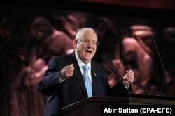 Израиль президенті Реувен Ривлин форумда сөйлеп тұр. 23 қаңтар 2020 жыл.