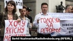 Активісти голосують на підтримку реформи системи охорони здоров'я (Архівне фото)