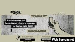 سایت داستان های ایرانی