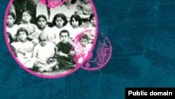 شلمرود نخستین آلبوم عبدی بهروانفر است.
