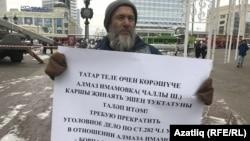 Ринат Ризванов ялгыз пикетта