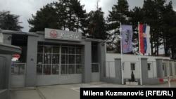 """""""Krušik"""", Valjevo"""