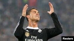 """Реал Мадрид"" футбол клубунун оюнчусу Криштиану Роналду."