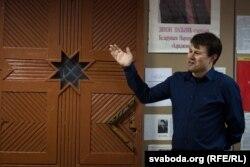 Юрась Чавусаў