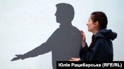 Вистава про переселенок, Дніпро, 18 жовтня 2019 року