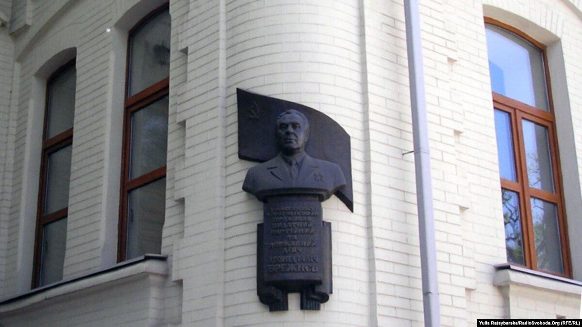 В Днепре «Приватбанк» выставил на продажу комплекс, где расположен «дом Брежнева»