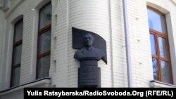 «Будинок Брежнєва» в Дніпрі