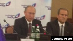 Путін на конференції «Український вибір», Київ, 27 липня 2013 року, фото з Facebook депутата Верховної Ради Олега Царьова