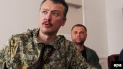 """Гиркин и Бородай - лидеры """"ДНР"""" - на пресс-конференции в Донецке летом 2014"""
