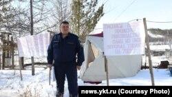 Андрей Холтосунов, председатель профсоюза пожарных Якутии, объявивших голодовку