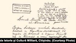 Cererea Directoratului General de aducere a trupelor române în Basarabia