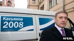 Üzäk saylaw komissiäse Mixail Kasyanovnı prezidentlıqqa namzät itep terkämäde