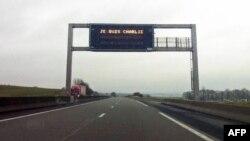 Напис «Je suis Charlie» на одному з автомобільних шосе у Франції. 8 січня 2014 року