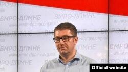 Христијан Мицкоски, генерален секретар на ВМРО-ДПМНЕ