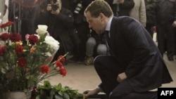 Ռուսաստանի նախագահ Դմիտրի Մեդվեդեւը ծաղիկներ է դնում մետրոյի «Լուբյանկա» կայարանում` ի հիշատակ ահաբեկչության զոհերի, Մոսկվա, 29-ը մարտի, 2010թ.