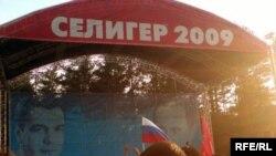 """2009-жылдагы """"Селигер"""" жайкы лагери. Тверь, 2009-жылдын 2-июлу."""