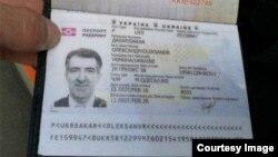 Поддельный паспорт Денисултанова