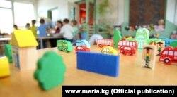 Ожидается, что школы и детсады откроются в сентябре.