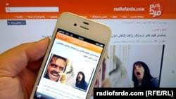 Сайт Иранской редакции радио Азаттык (Радио Farda). Иллюстративное фото.