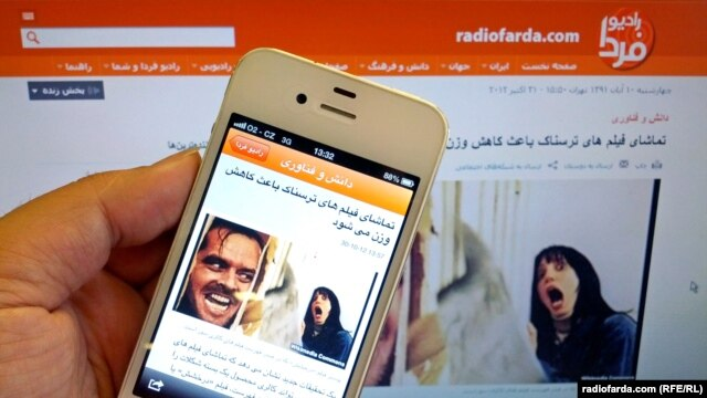 Staff at RFE/RL's Radio Farda have been labeled spies by the Iranian authorities.