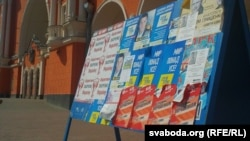 Ukraine - Presidential elections in Ukraine. Stand with agitation in Chernihiv, 21May2014