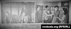 Студэнты Міровіча падчас іспытаў. 1947 год