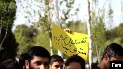 گروهی چند ده نفره روز پنجشنبه، ۲۱ فروردین ماه، در اعتراض به خبر تدفین ایران شناس برجسته امریکایی در اصفهان تجمع کردند