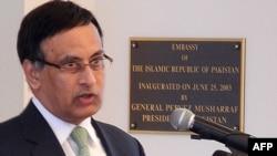 Pakistanyň Waşingtondaky öňki ilçisi Husain Hakkani