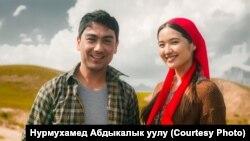 Исполнители главный ролей - Адиз Ражапов и Мадина Талипбек.
