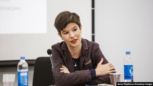 Анна Клепикова