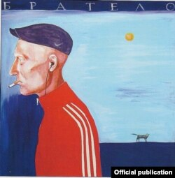 Іван Семесюк «Братело», 2005 рік