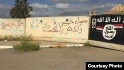 Градот Тикрит во Ирак.