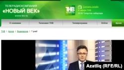 """Яңа гасыр"" сәхифәсендә ""7 дней"" тапшыруы"