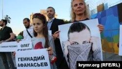 Акция в поддержку Геннадия Афанасьева в Киеве