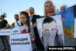 Акція на підтримку Афанасьєва та інших в'язнів-кримчан у Києві, серпень 2015 року