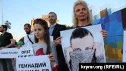Акція на підтримку Геннадія Афанасьєва та інших кримчан-в'язнів Росії. Київ, 22 серпня 2015 року