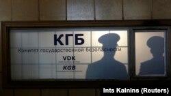 Вывеска на так называемом «Угловом доме», где располагался Комитет государственной безопасности Латвийской ССР. Иллюстративное фото.