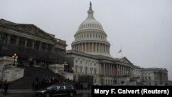 Ndërtesa e Kongresit të SHBA-së