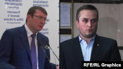 Юрій Луценко і Назар Холодницький