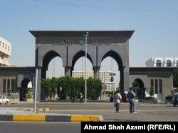 Misir - Al-Azhar Universitetinin əsas giriş qapısı