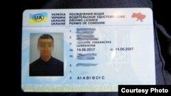 Украинские водительские права, полученные гражданином Узбекистана.